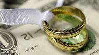 پرداخت وام ازدواج 50 میلیون تومانی آغاز شد