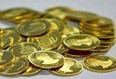 بانکها در بورس کالا سکه خرید و فروش نمیکنند
