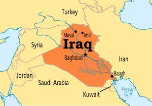 حمله راکتی به بمنطقه سبز بغداد