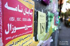 وزیر علوم از پیگیری فروش پایانه نامه از طریق قانون خبر داد