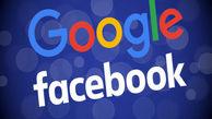 جریمه گوگل و فیس بوک در روسیه به دلیل کوتاهی در حذف محتوای غیرمجاز