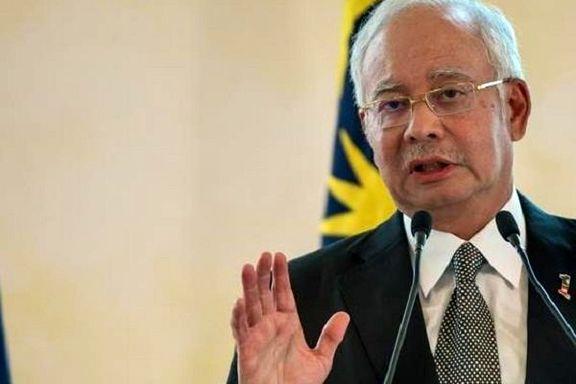 نخست وزیر مالزی به گرفتن رشوه از سعودی ها اعتراف کرد