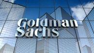 گلدمن ساکس به دلیل پولشویی بزرگ  3 میلیارد دلار جریمه شد
