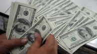 قیمت هر دلار 19 هزار و 50 تومان در صرافی های بانکی