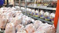 قیمت هر کیلو مرغ امروز چقدر بود؟