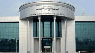 دادگاه فدرال عراق نتایج نهایی انتخابات عراق را تأیید کرد