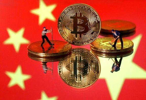 چین استخراج رمزارز را به لیست صنایع ممنوعه اضافه کرد