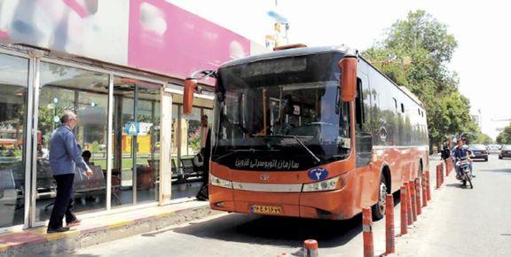 دارندگان کارت بلیت اتوبوس 20 درصد تخفیف میگیرند
