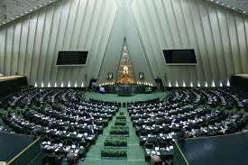 جلسه علنی مجلس امروز آغاز شد/طرح یک فوریتی مجازات اسیدپاشی