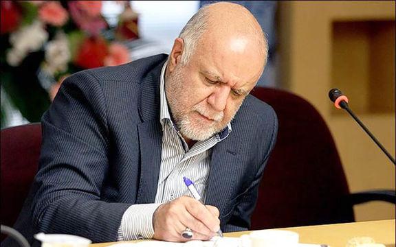 زنگنه به رئیس دوره ای اوپک نامه نوشت