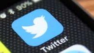 هشدار هند به توئیتر؛ برای آخرین بار فرصت داده میشود تا از قوانین اطاعت کنید
