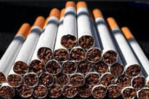 کد رهگیری سیگار عملیاتی شد