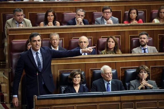 سوسیالیستها پیشتاز نظرسنجی انتخابات پارلمانی اسپانیا