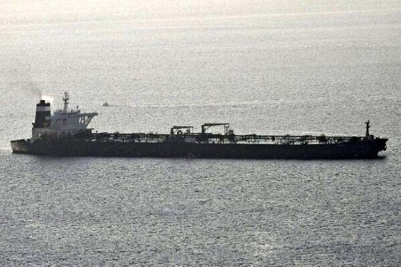 انگلیس  نفتکش حامل نفت ایران به سوریه را توقیف کرد