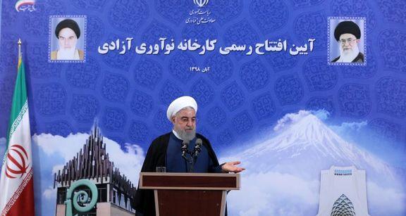 حسن روحانی دستور اجرایی شدن گام چهارم کاهش تعهدات برجامی ایران را صادر کرد