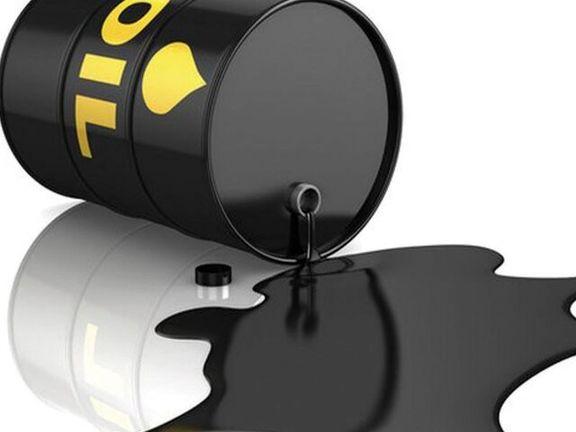 بنیاد راکلفر دیگر در صنعت نفتی هیچگونه سرمایه گذاری نخواهد کرد