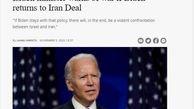 وزیر اسرائیلی: در صورتی که آمریکا به برجام برگردد با ایران وارد جنگ می شویم