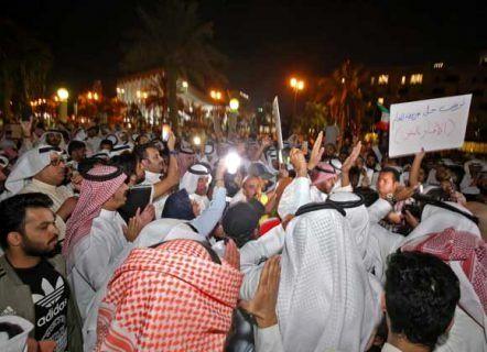 معترضان کویتی هم به خیابان ها امدند+ عکس