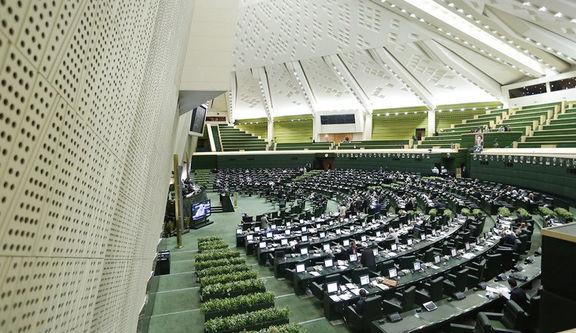 نمایندگان مجلس دولت را موظف کردند 200 میلیون یورو برای تقویت سپاه قدس اختصاص دهد
