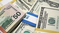 نرخ رسمی ۱۸ ارز کاهش و ۱۷ ارز افزایش یافت