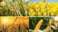 اعلام تغییرات قیمت محصولات و هزینه خدمات کشاورزی در زمستان ٩٩