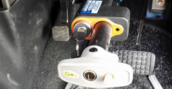قیمت قفل پدال خودرو