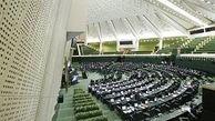حذف اختیارات سازمان هدفمندی در انتشار اوراق برای پرداخت یارانه نقدی از لایحه بودجه 1400