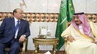 دیدار رئیس جمهور مستعفی یمن با پادشاه عربستان در ریاض