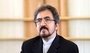 ایران شدیدا به گرجستان اعتراض کرد