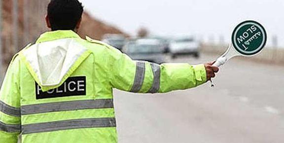 محدودیتهای ترافیکی در روزهای ۱۳ و ۱۴ خرداد