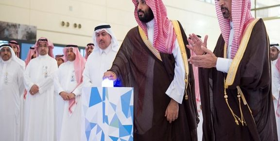 بن سلمان اولین نیروگاه اتمی عربستان را استارت زد + عکس