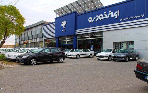 شرایط فروش اقساطی ۳ محصول ایران خودرو برای یکشنبه