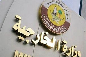 حمله بی سابقه قطر به بیانیه پایانی ریاض / وزارت خارجه قطر کنفرانس عادل الجبیر را مضحک خواند