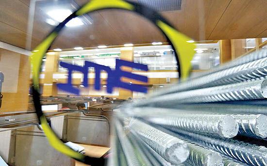 عرضه شمش بلوم، میلگرد و ورق فولادی در بورس کالا