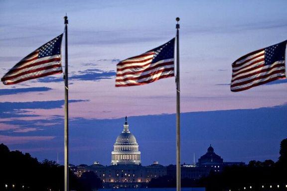 بدهیهای دولت آمریکا به بیش از ۲۸ تریلیون دلار رسید