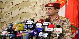 هشدار یمن: در پاسخ فوری به تجاوزات دشمن درنگ نمی کنیم