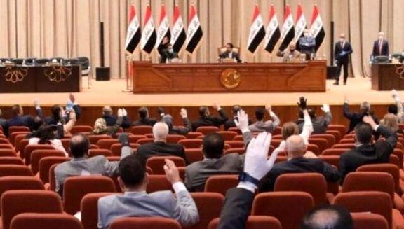 سائرون: نباید جلسات پارلمان به دلیل شیوع کرونا تعطیل شود