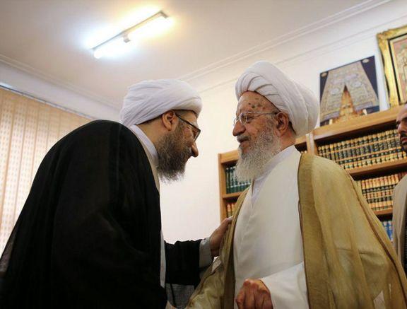 نامه آیت الله مکارم شیرازی به رئیس قوه قضائیه درباره موضوع مهریه