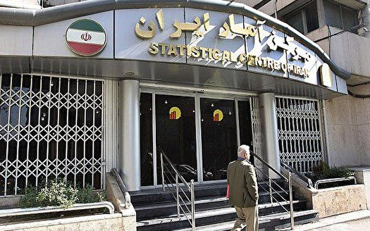 آییننامه نشان کیفیت آمارهای رسمی کشور تصویب و ابلاغ شد