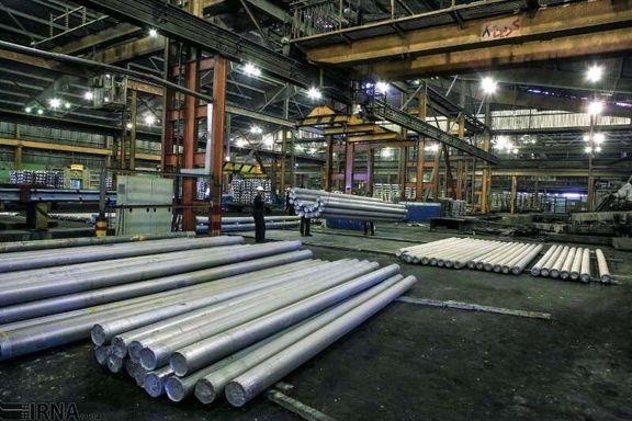 تولید آلومینیوم در نه ماهه نخست سال به ۱۸۵ هزار و ۵۷۰ تن رسید