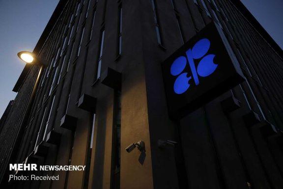 افزایش قیمت سبد نفتی اوپک با رشد قیمت نفت در بازار