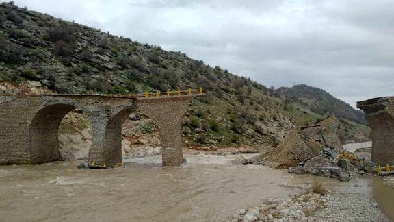 پل جدید کاکارضا تنها با سابقه دو سال ساخت در اثر سیل تخریب شد / تخری پل جدید با د وسال ساخت و سالم ماندن پل قدیم کاکارضا  با 100 سال ساخت