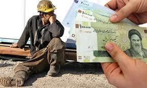 حقوق کارگری یک سوم سبد معیشتی یک کارگر است