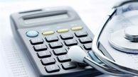 پزشکان خواستار افزایش قیمت 70 درصدی ویزیت ها شده اند/افزایش حقوق کارگران در حد 30 درصد است