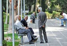 بازنشسته با ۳۰ سال سابقه ۲ میلیون و ۷۵۰ هزار تومان حقوق میگیرد