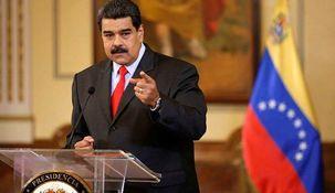 نیکلاس مادورو برای گفتگو با ترامپ اعلام آمادگی کرد