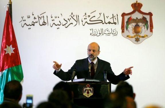 کابینه اردن استعفا داد