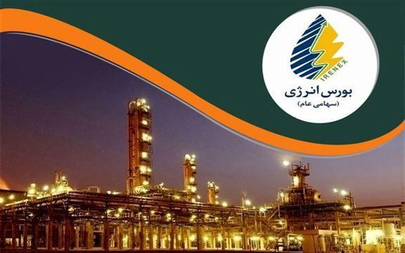 بورس انرژی میزبان عرضه ۱۳۰ هزار تن انواع فراورده هیدروکربوری و نفتی