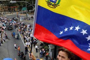 وزیر صنایع ونزوئلا با مقامات بلندپایه روسیه دیدار می کند