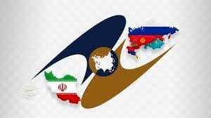 نشست دیپلماسی اقتصادی ایران و اوراسیا در بهمنماه برگزار میشود